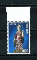 Japón  Nº Yvert  1154  En Nuevo - 1926-89 Empereur Hirohito (Ere Showa)
