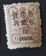 CHINA Chine 1897 10 C Sur 6 C Neuf * Yver 22 - China