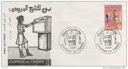 FDC ALGERIA - ALGERIE - ALGER - Journée Du Timbre - 1973 - Algeria (1962-...)