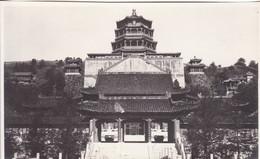 MEI LI PHOTOGRAPH 81 NAN CHI TZE PEKING. SUMMER PALACE: CLOUD TOWER.-ORIGINALS-CHINA-TBE-BLEUP - Chine