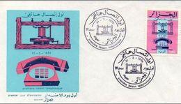 ALGERIE FDC Premiere Liaison Téléphonique - 21/2/1976... - Algeria (1962-...)