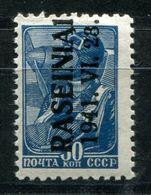 6757 - BES.GEB.2.WK - Litauen-Raseiniai (Rossingen) - Mi.Nr.5 II Postfrisch - Mnh - Besetzungen 1938-45