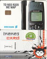GREECE - Ericsson R320 Mobile, TELEPOLIS(by Telestet) Internet Park 2000 GRD, Chip Siemens 35, 09/00, Sample(no CN) - Greece