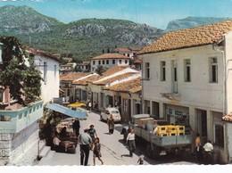 Postcard Stari Bar Montenegro My Ref  B22322 - Montenegro