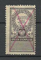 POLEN Poland Stempelmarke Documentary Tax 10 000 O - Revenue Stamps
