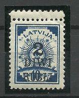 LATVIA Lettland 1920 Michel 58 + ERROR Double Perforation Doppelzähnung * - Lettland