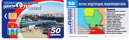 Phonecard   Russia. Moscow   Region. Mytischi 50 Units Limited  Edition - Russia