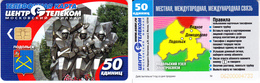 Phonecard   Russia. Moscow   Region. Podolsk 50 Units Limited  Edition - Russia