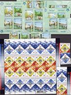 EUROPA Bosnia 339/2,ZD,VB,Bl.13B,Ukraine 766/7,ZD+KB ** 326€ Stamp On Stamps Ss Se-tenant Sheetlet Bf 50 Years CEPT - Nature