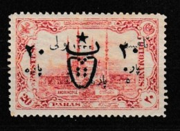 (OS) 1914 Ottoman PTT Overprinted Postage Stamps On 1914 Surcharged Andrinople Postage Due Stamp MNH* - 1858-1921 Ottoman Empire