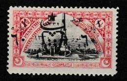 (OS) 1914 Ottoman PTT Overprinted Postage Stamps On 1914 1 K / 1.5 K For 10 July National Fete MH* - 1858-1921 Ottoman Empire