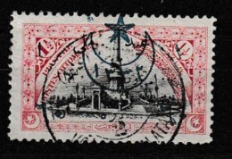 (OS) 1916 Ottoman Crescent And Five Pointed Star Overprinted Stamps On 1914 1 K / 1.5 K For 10 July National Fete Used - 1858-1921 Ottoman Empire