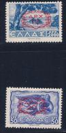Greece, Scott # 472C,473 MNH 1937-9 Stamps  Surcharged, 1946, Any Red Spots Are On The Scan Not The Stamps - Greece