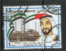 UAE 1984 1d Oil Refinery Issue  #193 - United Arab Emirates