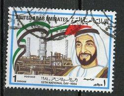 UAE 1984 1d Oil Refinery Issue  #193 - Verenigde Arabische Emiraten