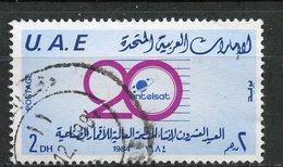 UAE 1984 2d Intelsat Issue  #187 - United Arab Emirates
