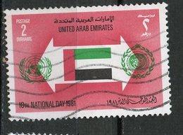 UAE 1981 2d UN Emblem Issue  #137 - Verenigde Arabische Emiraten