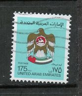 UAE 1982 175f National Arms Issue  #151a - United Arab Emirates