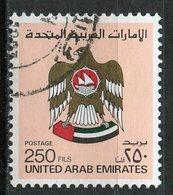 UAE 1982 250f National Arms Issue  #152a - Verenigde Arabische Emiraten