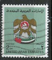 UAE 1982 2d National Arms Issue  #152 - Verenigde Arabische Emiraten