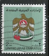 UAE 1982 2d National Arms Issue  #152 - United Arab Emirates