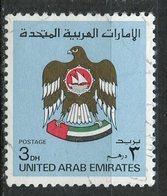 UAE 1982 3d National Arms Issue  #153 - United Arab Emirates