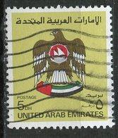 UAE 1982 5d National Arms Issue  #154 - Verenigde Arabische Emiraten