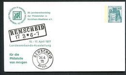 Bund PU110 D2/026 Privat-Umschlag ALTE POSTSTEMPEL REMSCHEID 1977 - Post