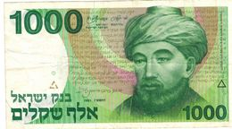 Israel 1000 Sheqalim, 1983, P-49. VF+. - Israel