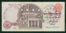 EGYPT / 10 POUNDS / DATE : 15-6-1999 / P- 51 ( 5 ) / PREFIX : 182 / USED / ISLAM / MOSQUE / ARCHEOLOGY / BIRDS - Egypt