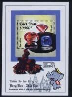 Vietnam Viet Nam MNH Perf Souvenir Sheet 1993 : World Philatelic Exhibition In Bangkok / Elephant (Ms674) - Vietnam