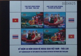 Vietnam Viet Nam MNH Perf Sheetlet 2016: Join Issued With Thailand / Water Puppet / Dance (Ms1069B) - Vietnam