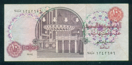 EGYPT / 10 POUNDS / DATE : 11-7-1994 / P- 51 ( 5 ) / PREFIX : 144 / USED / ISLAM / MOSQUE / ARCHEOLOGY / BIRDS - Egypt