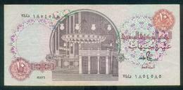EGYPT / 10 POUNDS / DATE : 28-12-1986 / P- 51 ( 4 ) / PREFIX : 124 / USED / ISLAM / MOSQUE / ARCHEOLOGY / BIRDS - Egypt