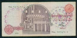 EGYPT / 10 POUNDS / DATE : 22-12-1986 / P- 51 ( 4 ) / PREFIX : 120 / USED / ISLAM / MOSQUE / ARCHEOLOGY / BIRDS - Egypt