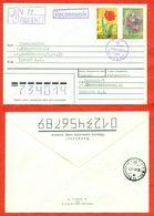 Uzbekistan 1994. Flowers.The Envelope Passed The Mail.Registered. - Uzbekistan