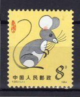 1984 T90 Year Of The Rat MNH - 1949 - ... Volksrepublik