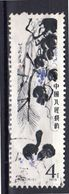 1979 Qi Baishi 4 Fen Postally Used (please Read Description) - 1949 - ... Volksrepublik