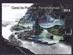 Année 2014 : NA30 - Panama - Belgique