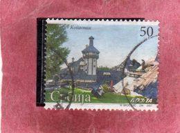 SERBIA SRBIJA SERBIE 2007 TOURISM TURISTICA KOPAONIK DIN 50d USATO USED OBLITERE' - Serbia