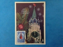 STORIA POSTALE POSTAL HISTORY POSTCARD 1979 STAMPS USED RUSSIA URSS CCCP - Covers & Documents