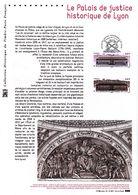 """"""" PALAIS DE JUSTICE DE LYON """"  Sur Document Philatélique Officiel 1er Jour De 2012. Parfait état. DPO - Documentos Del Correo"""