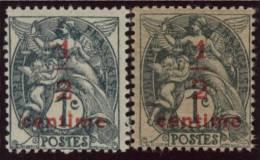 N° 157*Type I_papier Chamois Foncé + 157** Type II _(V74) - France