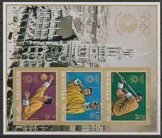 1972 BHOUTAN BF 46** Non Dentelé, J.O Munich, Tir à L'arc, Javelot, Deuxième Choix, Dorure éffacée - Bhutan