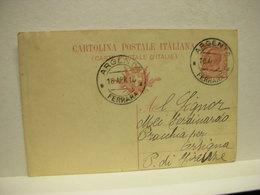 ARGENTA  --  FERRARA    ---  ANNULLO  MECCANICO DI LOCALITA'-- SU DOCUMENTO POSTALE - Italia