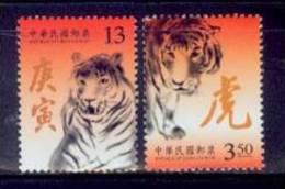 Taiwan ( Formosa) /2010 New Year's Greetingd  / Very Nice - 1945-... Republik China