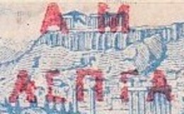 "GREECE 1900 ""AM"" Overprint LEpGa On 1896 Olympic Games 5 L / 1 Dr. Blue Vl. 174 MH - Unused Stamps"