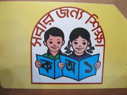 Télécarte Du Bangladesh - Bangladesh