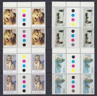 AAT 1994 Huskies 4v Gutter (+traffic Lights)(pair)  ** Mnh (37725) - Unused Stamps