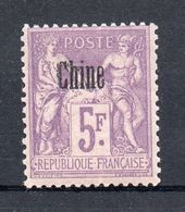 !!! PRIX FIXE : CHINE, N°16 NEUF ** - Unused Stamps